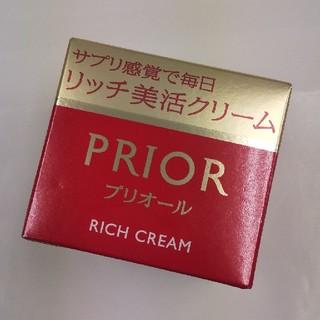 プリオール(PRIOR)のみーこ様専用 資生堂 プリオール リッチ美活クリーム40g(フェイスクリーム)
