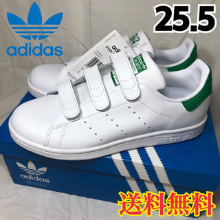 アディダス(adidas)の★新品★人気  希少 アディダス スタンスミス  ベルクロ グリーン  25.5(スニーカー)
