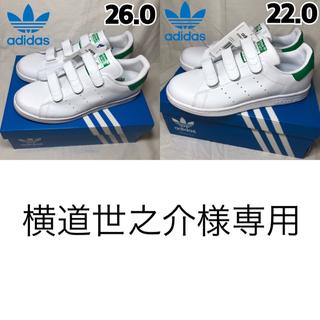 アディダス(adidas)の新品◉人気! アディダス スタンスミス スニーカー ベルクロ グリーン 26.0(スニーカー)