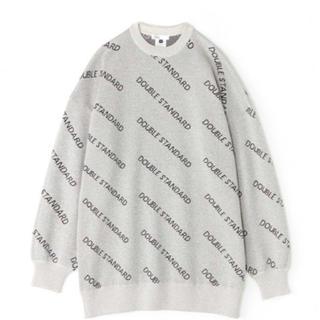 ダブルスタンダードクロージング(DOUBLE STANDARD CLOTHING)のダブルスタンダード(ニット/セーター)