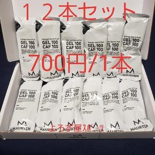 【12本】MAURTEN GEL100 CAF100 モルテンジェル カフェイン
