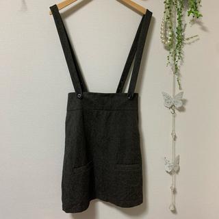 オペーク(OPAQUE)の新品オペーク購入rubyrivetスカート☆(ひざ丈スカート)