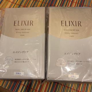 エリクシール(ELIXIR)のエリクシール シュペリエル リフトモイストマスク(パック/フェイスマスク)