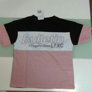 ラブトキシック(lovetoxic)の半袖Tシャツ 140cm(Tシャツ/カットソー)