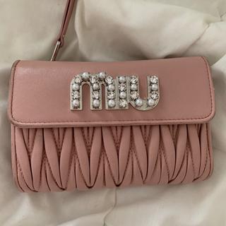 miumiu - MIUMIU 折りたたみ財布 クリスタルパール