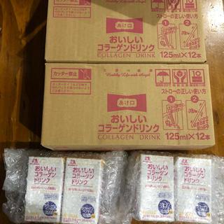 モリナガセイカ(森永製菓)の森永おいしいコラーゲンドリンク 28本 (コラーゲン)