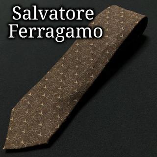 サルヴァトーレフェラガモ(Salvatore Ferragamo)のフェラガモ キツネ ブラウン ネクタイ ウール ナロータイ A102-W11(ネクタイ)