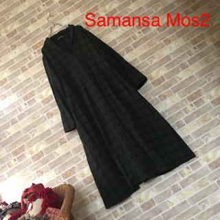 サマンサモスモス(SM2)のSamansa Mos2 グリーン系ワンピース(ロングワンピース/マキシワンピース)