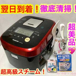 Panasonic - 説明書付き ❗️値下げしました❗️パナソニック一升圧力IH炊飯器