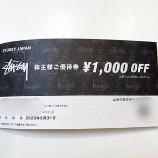 STUSSY - TSIホールディングス💋最新 株主優待 ステューシー