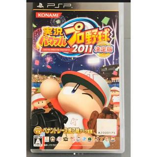 プレイステーションポータブル(PlayStation Portable)の【ジャンク】実況パワフルプロ野球 2011 決定版(家庭用ゲームソフト)