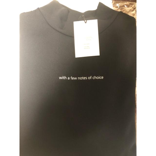 SUNSEA(サンシー)の【新品未使用】【stein】OVERSIZED HIGH NECK L/S メンズのトップス(Tシャツ/カットソー(七分/長袖))の商品写真