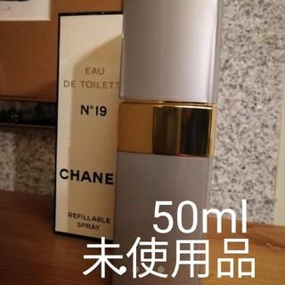 CHANEL - シャネル19番『オード・トワレ』50mlドルックス・スプレー・ボトル