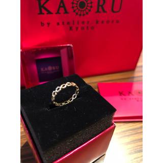 カオル(KAORU)のKAORU アールデコ リング K10 (リング(指輪))