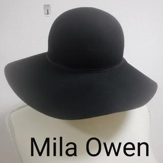 ミラオーウェン(Mila Owen)のMila Owenハット(ハット)