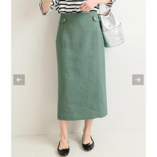 IENA - IENA  タブ付きミッドカーフスカート 36