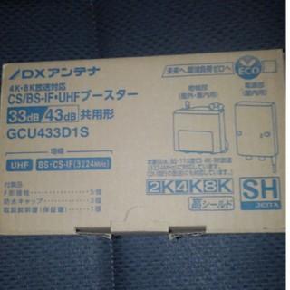 UHF ブースター GCU433D1S(映像用ケーブル)