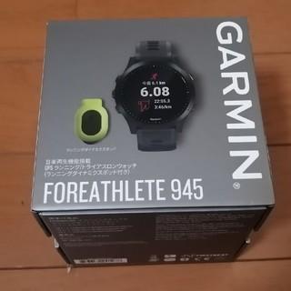 GARMIN - GARMIN フォアアスリート945ブラック_ランニングダイナミクスポッド付き