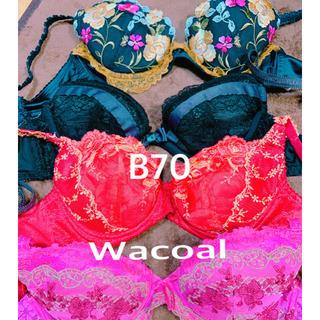 Wacoal - Wacoal ブラジャーセット B70