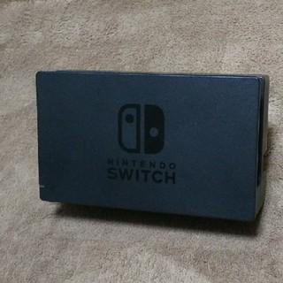 Nintendo Switch - ニンテンドースイッチ ドック