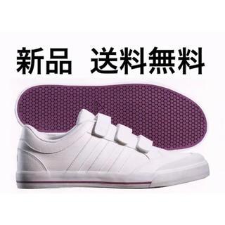 アディダス(adidas)の【レア】adidas ベルクロ ホワイトスニーカー (パープルソール) 【新品】(スニーカー)