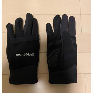 モンベル(mont bell)のモンベル 手袋 フィッシンググローブ(手袋)