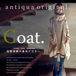 antiqua - 未使用タグ付き antiqua デザインコート