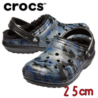 クロックス(crocs)の新品 25㎝ クロックス クラシック ラインド グラフィック クロッグ ボア付き(サンダル)