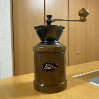 カリタ(CARITA)のM@rim@t@様 専用カリタ コーヒーミル KH-3(コーヒーメーカー)
