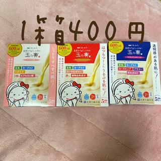 【1箱400円】豆乳よーぐるとしーとますく 玉の輿(パック/フェイスマスク)
