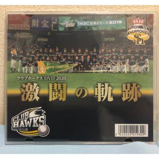 フクオカソフトバンクホークス(福岡ソフトバンクホークス)のホークスグッズ(応援グッズ)