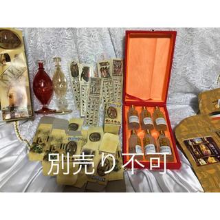 アロマオイル エジプト 激安 6本セット 香油 香水瓶 クレオパトラ KYPHI