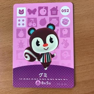 ニンテンドー3DS - どうぶつの森 amiiboカード
