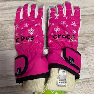 クロックス(crocs)のcrocs  子供用手袋(手袋)
