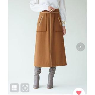 UNITED ARROWS - 美品★エメルリファインズ パイピングスカート