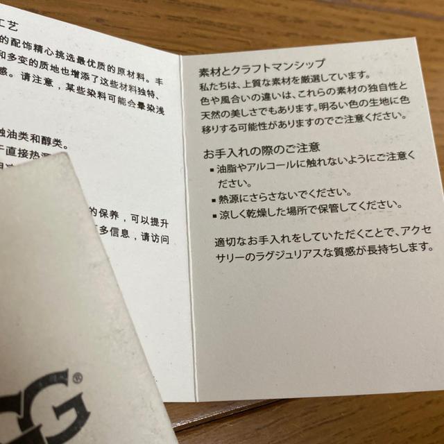 UGG(アグ)の【used】UGG ショルダーバッグ レディースのバッグ(ショルダーバッグ)の商品写真