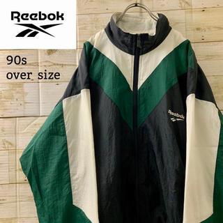 Reebok - リーボック【希少デザイン‼︎】90s オーバーサイズ ナイロン ジャケット