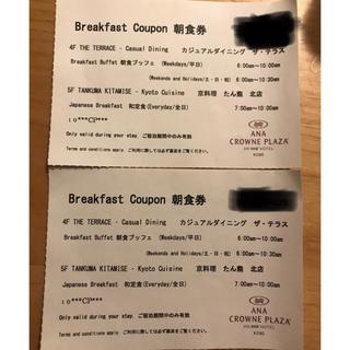 エーエヌエー(ゼンニッポンクウユ)(ANA(全日本空輸))の朝食券2枚 ANAクラウンプラザホテル神戸(レストラン/食事券)