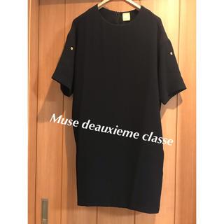 ドゥーズィエムクラス(DEUXIEME CLASSE)の美品 ドゥーズィエムクラス ワンピース フォーマル (ひざ丈ワンピース)