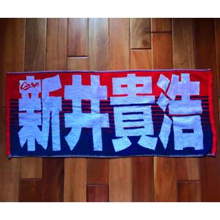 広島東洋カープ - 広島東洋カープ 新井貴浩 選手応援フェイスタオル 2018年度版