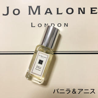 Jo Malone - ジョーマローン  コロン バニラ&アニス