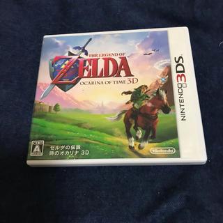 ニンテンドウ(任天堂)のゼルダの伝説 時のオカリナ 3D 3DS(携帯用ゲームソフト)