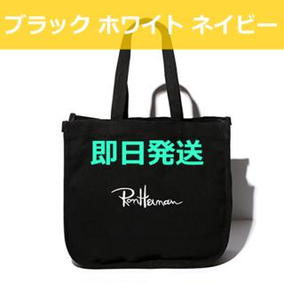 Ron Herman - ロンハーマントートバッグ ブラック他全3色刺繍ロゴユニセックスマザーズエコバック