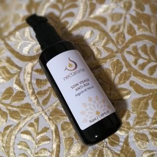 メルヴィータ(Melvita)のネクタローム アルガンオイル ネロリの香り(フェイスオイル/バーム)