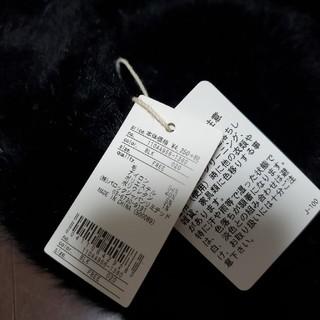 rienda - 新品リエンダファーベレー帽