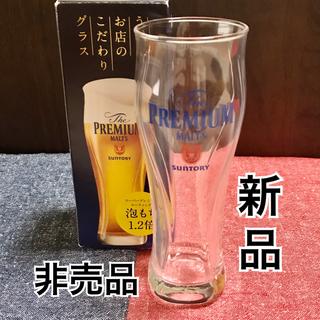 サントリー - [新品]非売品 SUNTORY プレミアムモルツ ビールグラス