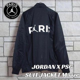 NIKE - 【新品】JORDAN × PSG SUITJACKET ジャケット Mサイズ