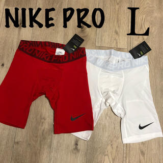 ナイキ(NIKE)のL NIKEPRO トレーニングインナー 赤パンツ 白 ナイキボクサーパンツ(ボクサーパンツ)