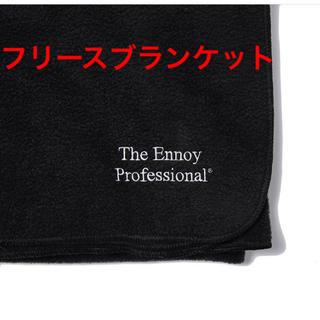 ワンエルディーケーセレクト(1LDK SELECT)の【3日間限定プライス】ENNOY フリース ブランケット(毛布)