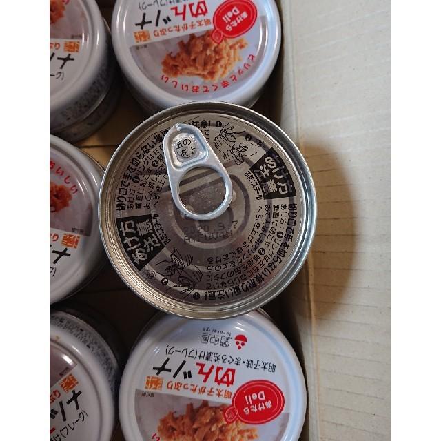 6缶セット♪めんツナ ふくや姉妹ブランド 鱈卵屋 食品/飲料/酒の加工食品(缶詰/瓶詰)の商品写真